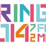 Fringe_URL_Full-Date_RGB_Navy-1024x512